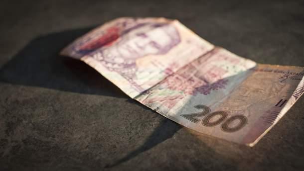 За участие в акции платили 250 гривен