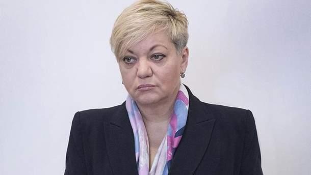 Гонтарева –  главная причина упадка украинской экономики