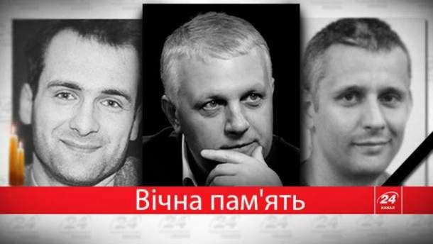 Порошенко підписав указ про соціальний захист дітей загиблих журналістів