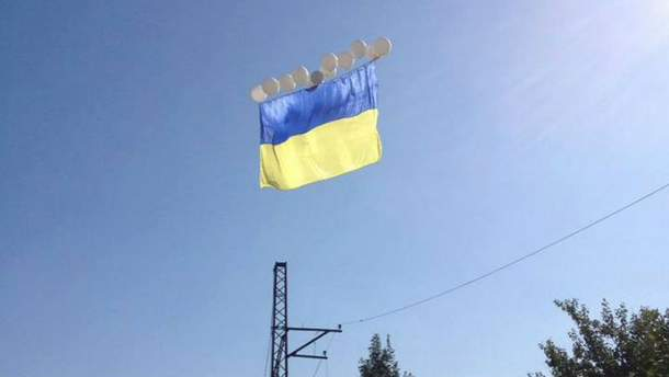 Флаг над оккупированным Донецком