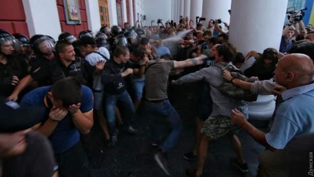 Столкновения у мэрии Одессы