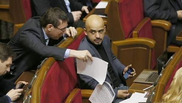 Юрий Луценко и Мустафа Найем