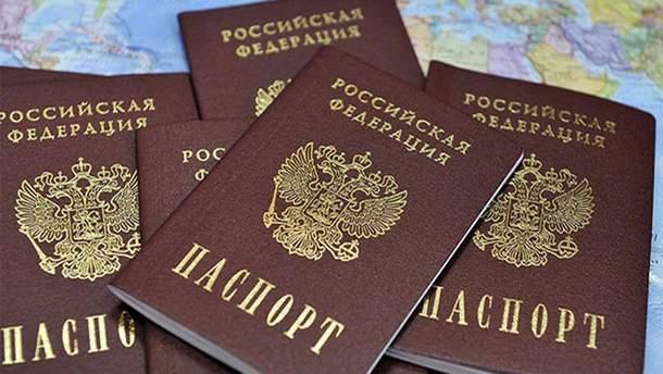 Російський паспорт не вберіг зловмисника від затримання