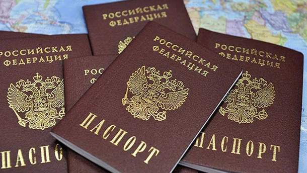 Российский паспорт не уберег злоумышленника от задержания