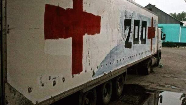 На Донбасі стало на 10 окупантів менше
