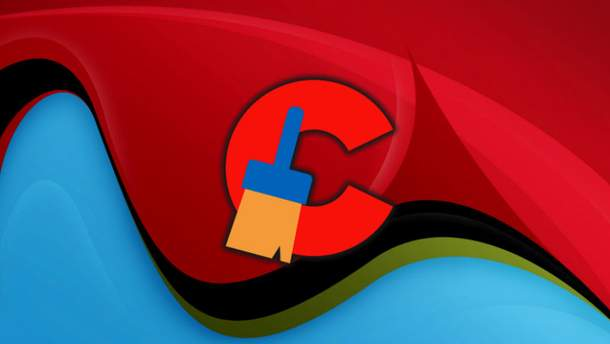 Хакери зламали дві версії додатку CCleaner