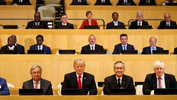 Засідання ООН