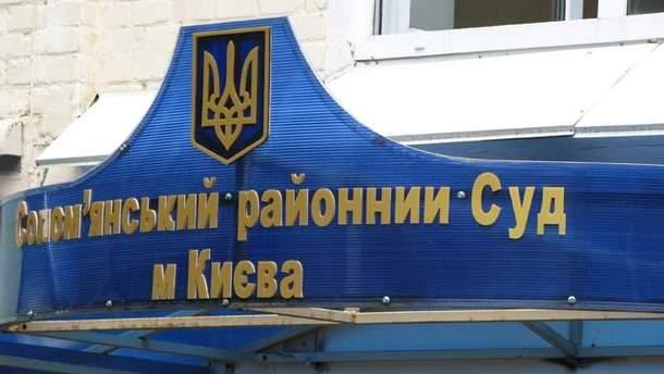 Полицейский ограбил Соломенский суд