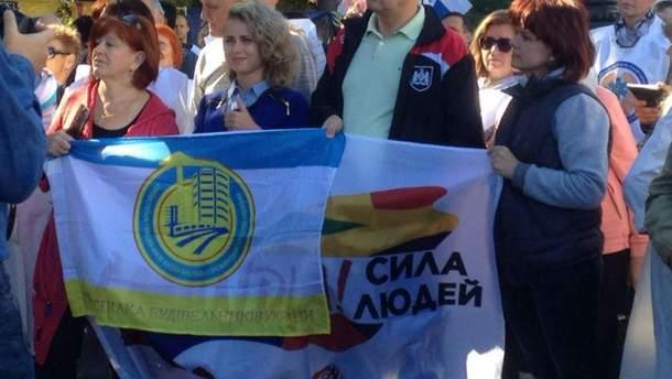 Протест медиков в Киеве