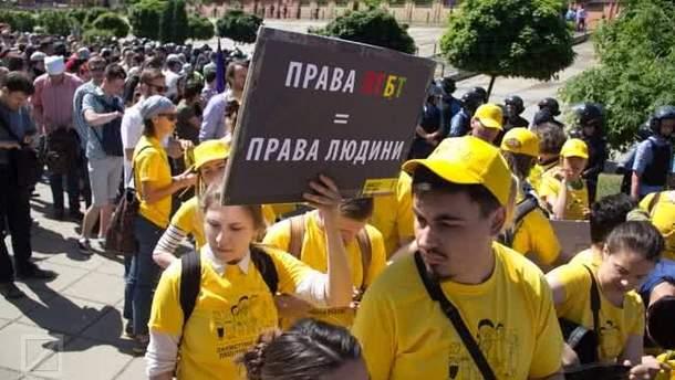 Ромы и гомосексуалы – главные жертвы дискриминации в Украине