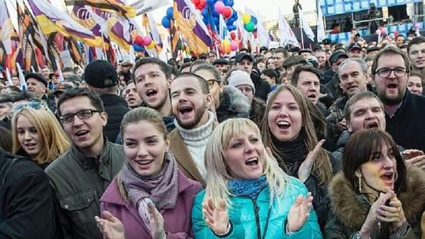 Концерты в Крыму