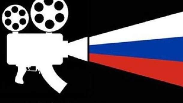 """Український канал """"спіймали"""" на трансляції російського серіалу"""