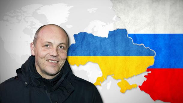 Парубий выступает за введение виз для России