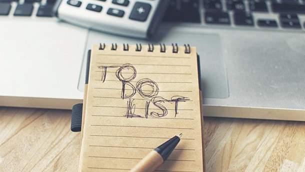 Как выработать полезные привычки