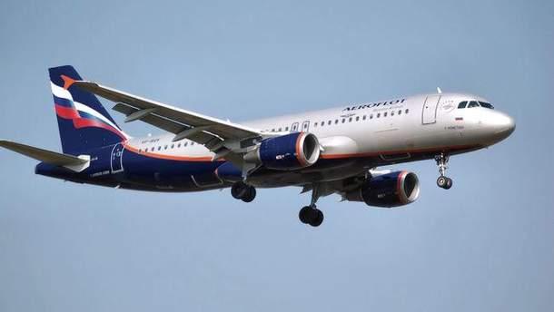 Україна оштрафувала російські авіакомпанії