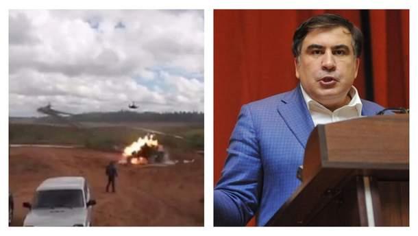 """Главные новости 19 сентября в Украине и мире: """"Запад-2017"""" снова шокирует, Саакашвили знает правду"""