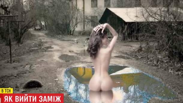 Сексистский сюжет украинского телевидения