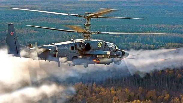 "Гелікоптер  Ка-52 ""Аллігатор"" завдає удару (ілюстрація)"
