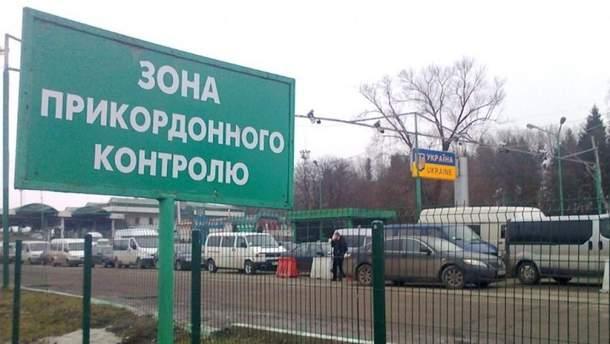 Украина должна обеспечить нормальную работу пунктов пропуска