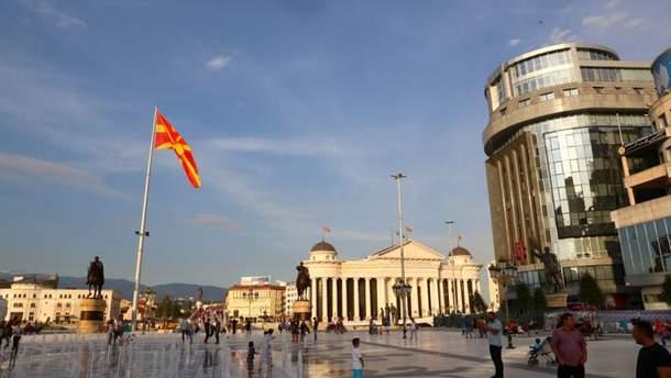Столица Македонии Скопье