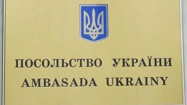 Біля Посольства України в Польщі готуються провокації