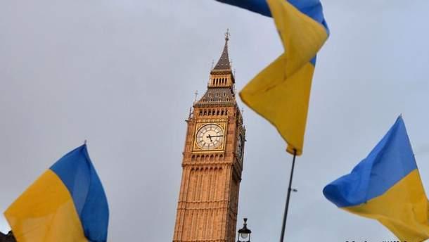 Великобритания хочет смягчить визовый режим для Украины