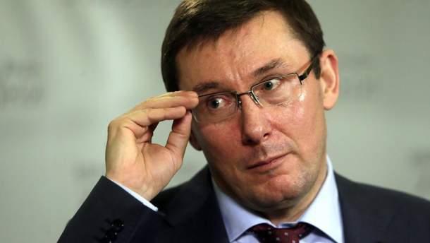 Юрій Луценко готовий конфіскувати всі гроші Януковича