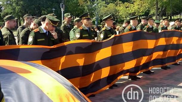 "В Донецке оккупанты провели митинг ""За мир"""