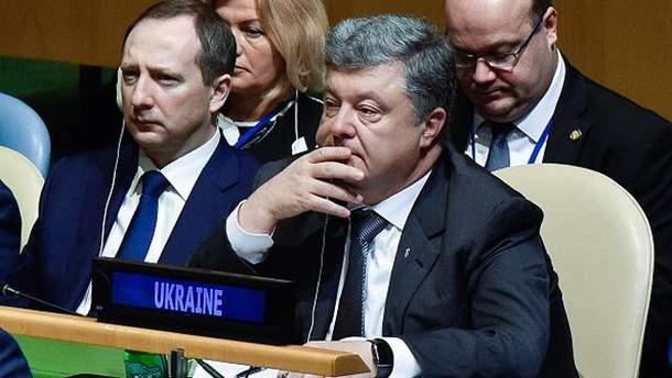 Порошенко на Генасамблеї ООН показав документиросійських військових з Донбасу