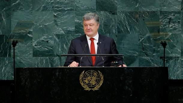 Порошенко заявил, что никогда не примет сценария России