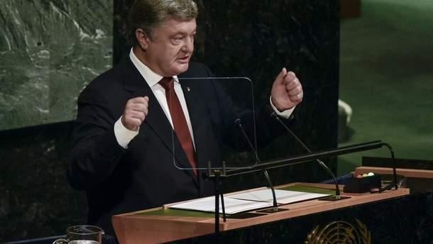 Лавров проігнорував виступ Порошенка в ООН