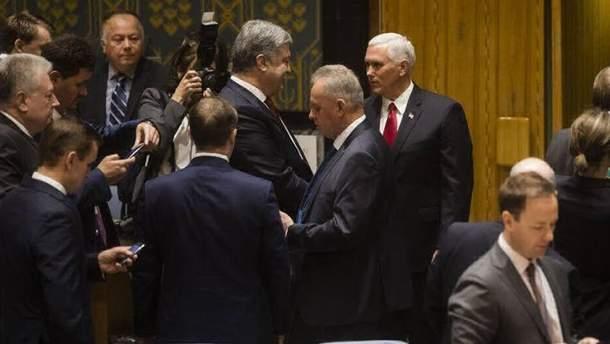 Радбез ООН: Порошенко і Пенс покинули залу перед виступом Лаврова