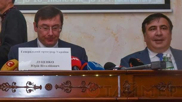 Юрій Луценко та Міхеїл Саакашвілі