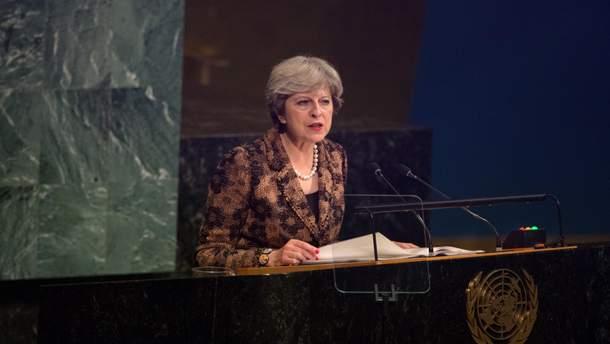 Тереза Мей під час виступу на Генасамблеї ООН