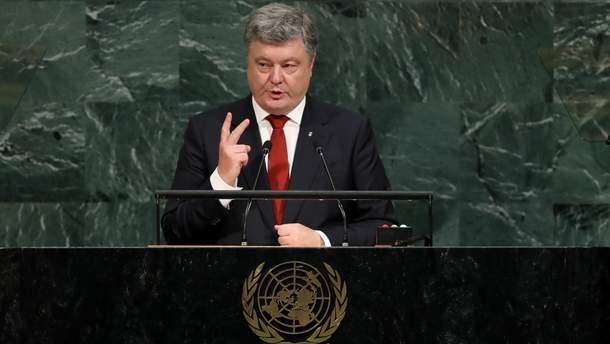 Петр Порошенко во время выступления на Генеральной ассамблее ООН