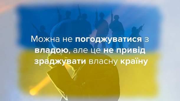 День партизанської слави 2017 в Україні