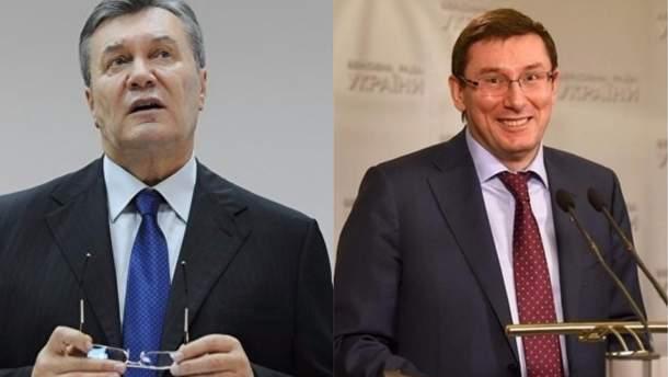 Янукович подаст в суд на Луценко за заявление о миллионах