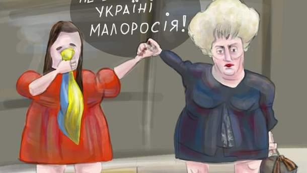 Освобождение Нели Штепы осуждают в соцсетях