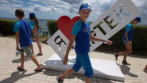 """Детский лагерь """"Артек"""" остался на территории оккупированного Крыма"""