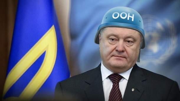 ООН показала, що тема війни на Донбасі – одна з ключових для світової безпеки