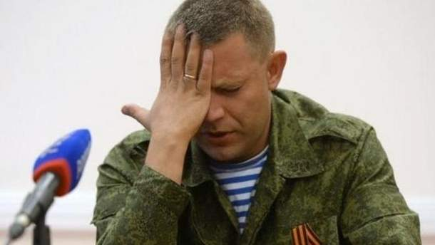 """Навіщо Кремль викликав ватажка """"ДНР"""" Захарченка до Москви"""