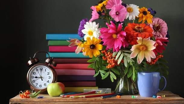 Коли День вчителя 2017 в Україні