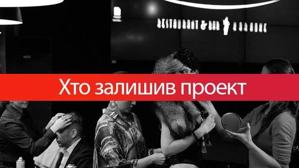 Топ-модель по-украински 4 сезон 4 выпуск онлайн