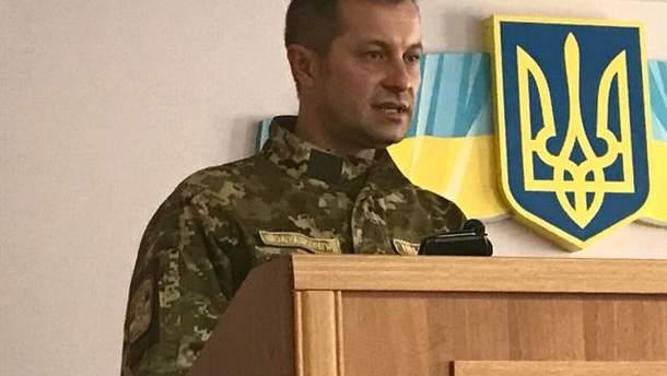 Олег Цицак – новый военный рокурор Военной прокуратуры сил АТО