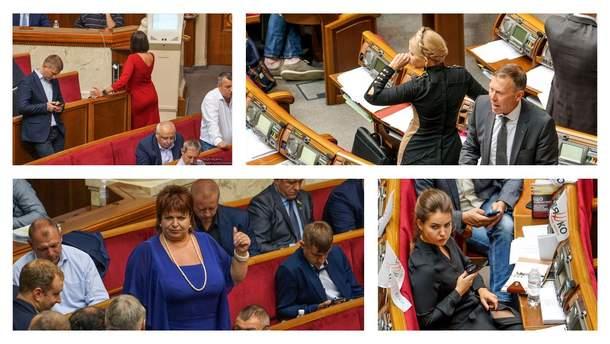 Жінки в українському парламенті