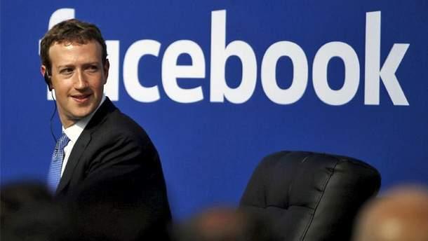 Цукерберг заявив про виявлення у Facebook доказів втручання Росії у вибори президента США
