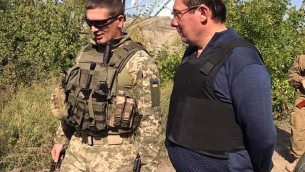 """Луценко поручил расследовать расходы на """"имитацию опорного пункта"""" в зоне АТО"""