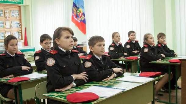 На окупованій Луганщині школярів годують неякісними продуктами з Росії