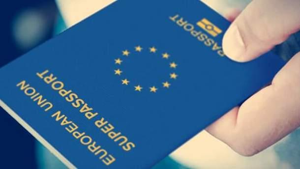 По меньшей мере 20 украинцев в 2016 году купили гражданство Кипра и получили паспорт ЕС, – расследование