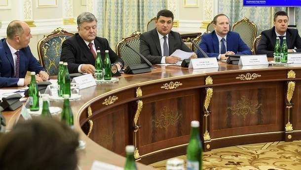 Національна рада реформ